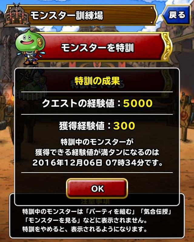 f:id:shohei_info:20161205095925j:plain