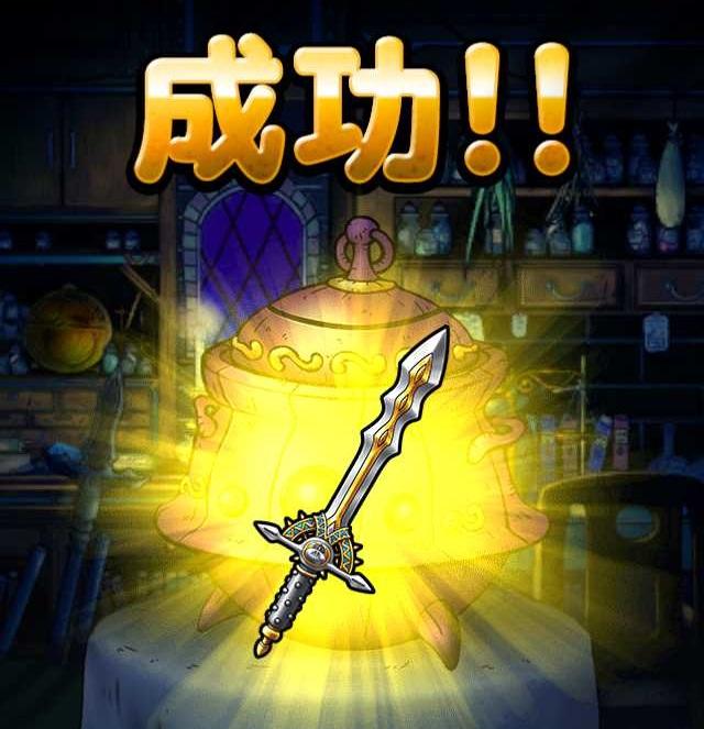 f:id:shohei_info:20161206093525j:plain