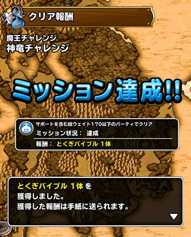 f:id:shohei_info:20161207094640j:plain
