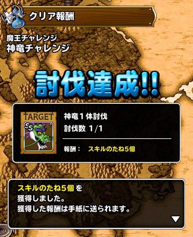 f:id:shohei_info:20161207094727j:plain