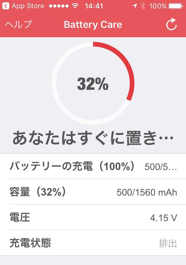 f:id:shohei_info:20161208104708j:plain