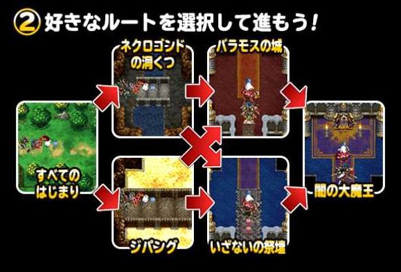 f:id:shohei_info:20161209161902j:plain