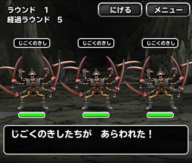 f:id:shohei_info:20161209165030j:plain