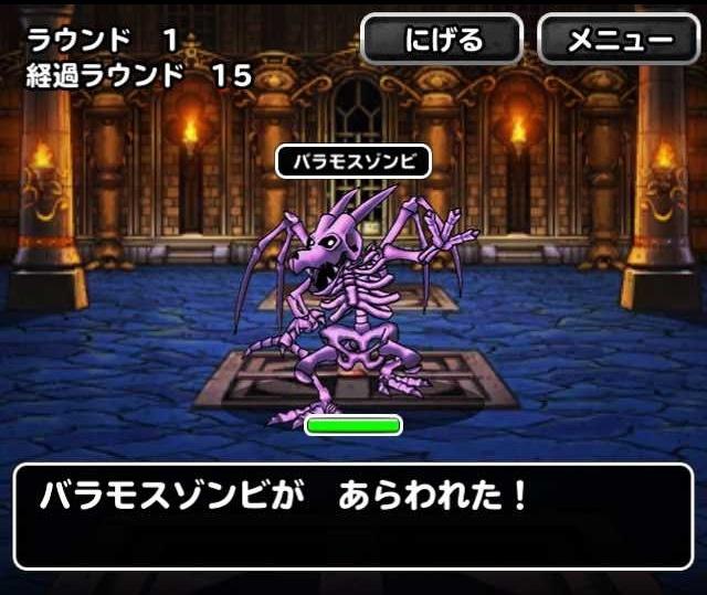 f:id:shohei_info:20161209170035j:plain
