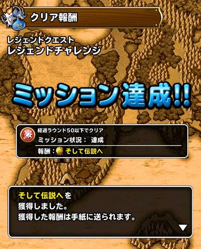 f:id:shohei_info:20161209171517j:plain