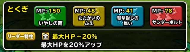 f:id:shohei_info:20161211084037j:plain