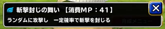 f:id:shohei_info:20161211084111j:plain