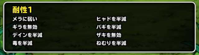 f:id:shohei_info:20161211084151j:plain