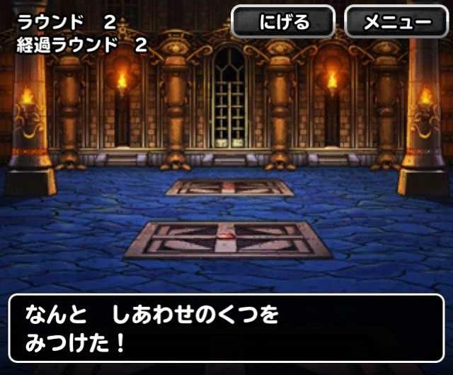 f:id:shohei_info:20161212102610j:plain
