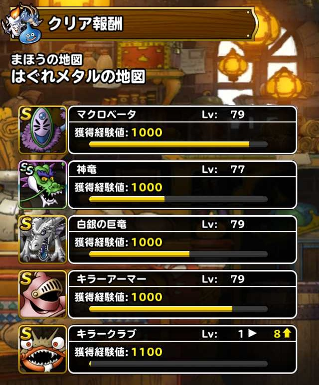 f:id:shohei_info:20161212103942j:plain