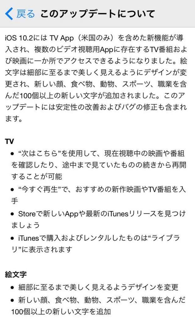 f:id:shohei_info:20161213082852j:plain