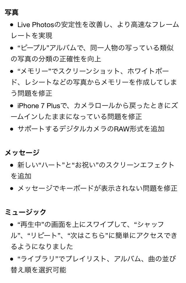 f:id:shohei_info:20161213082912j:plain