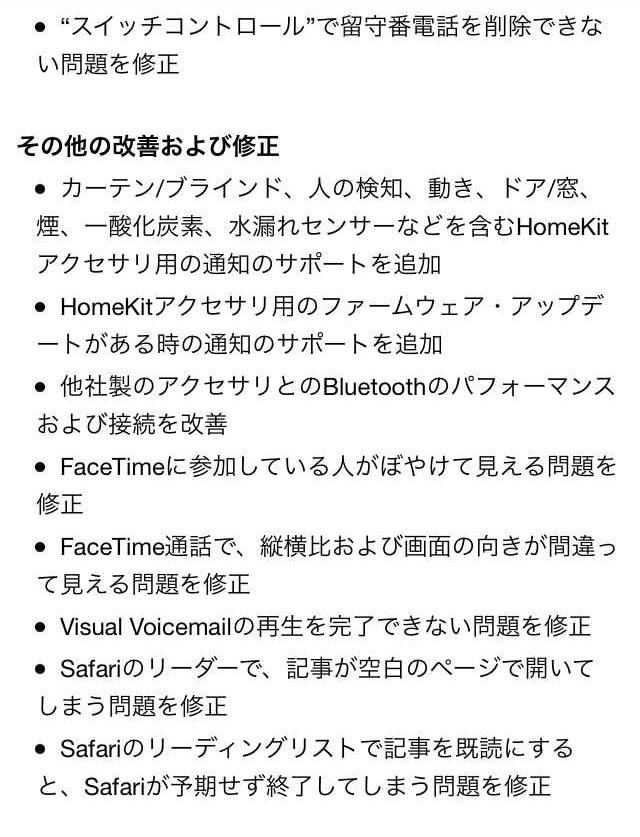 f:id:shohei_info:20161213082945j:plain