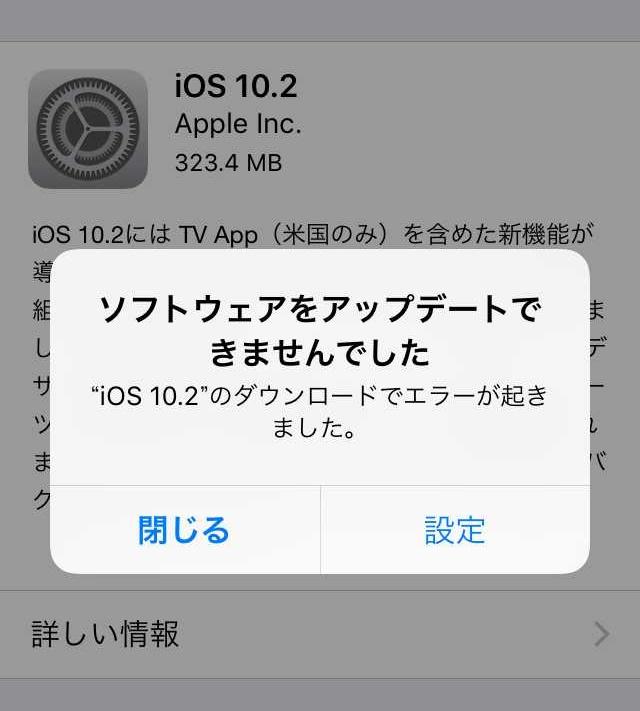 f:id:shohei_info:20161213084004j:plain