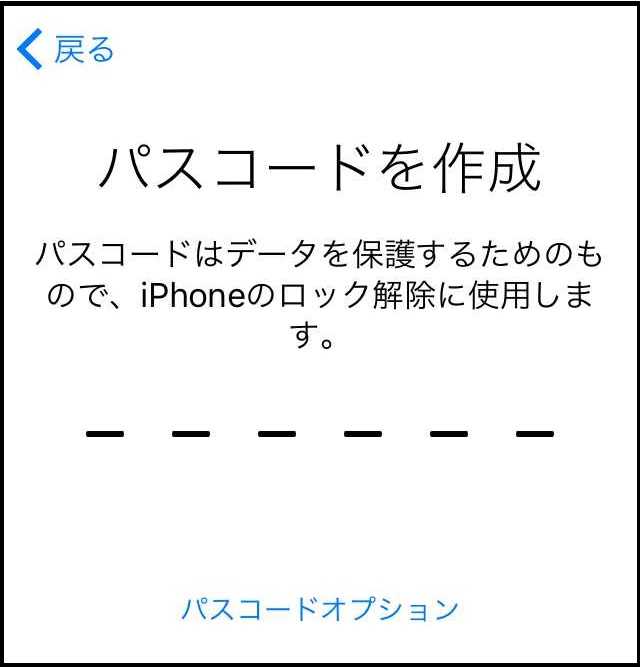 f:id:shohei_info:20161213091147j:plain