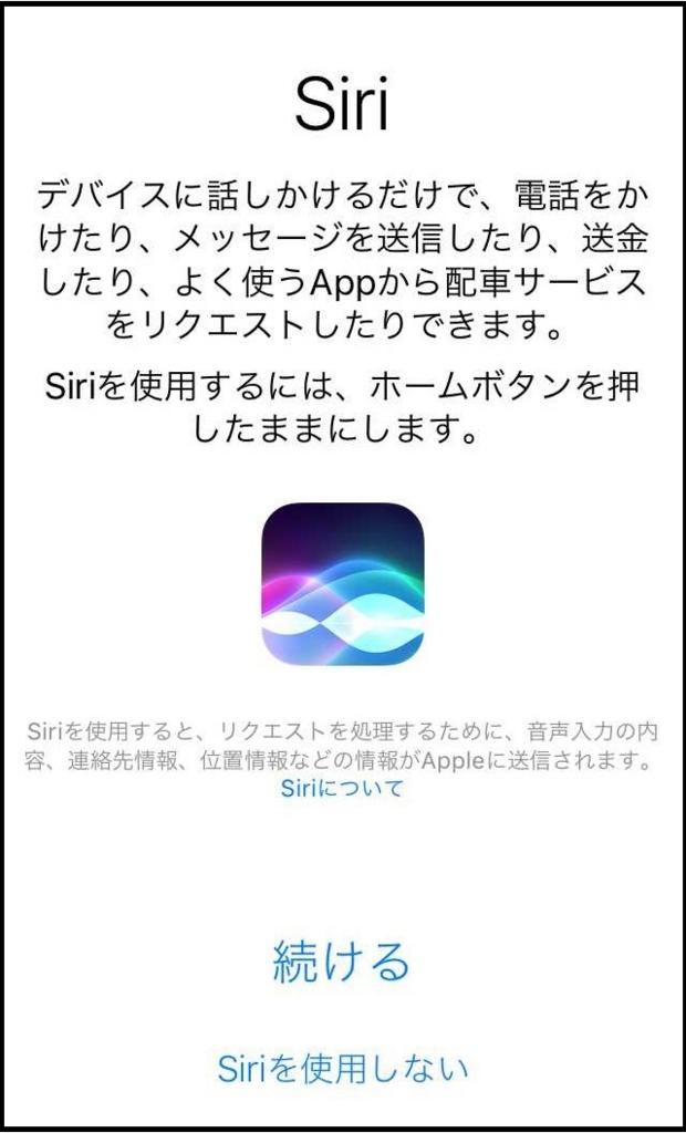 f:id:shohei_info:20161213091314j:plain