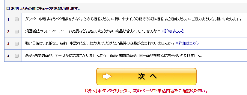 f:id:shohei_info:20161214183550p:plain
