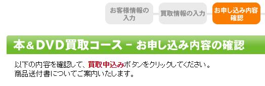 f:id:shohei_info:20161214183559p:plain