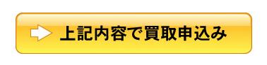 f:id:shohei_info:20161214183608p:plain