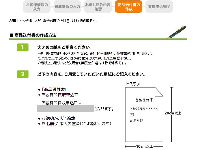 f:id:shohei_info:20161214183629p:plain