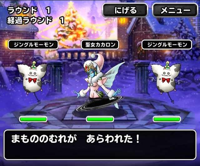 f:id:shohei_info:20161217092221j:plain
