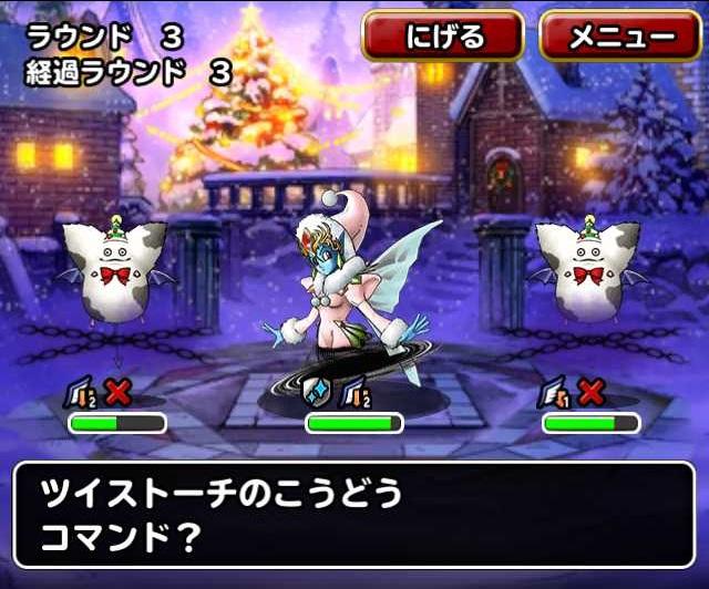 f:id:shohei_info:20161217092914j:plain