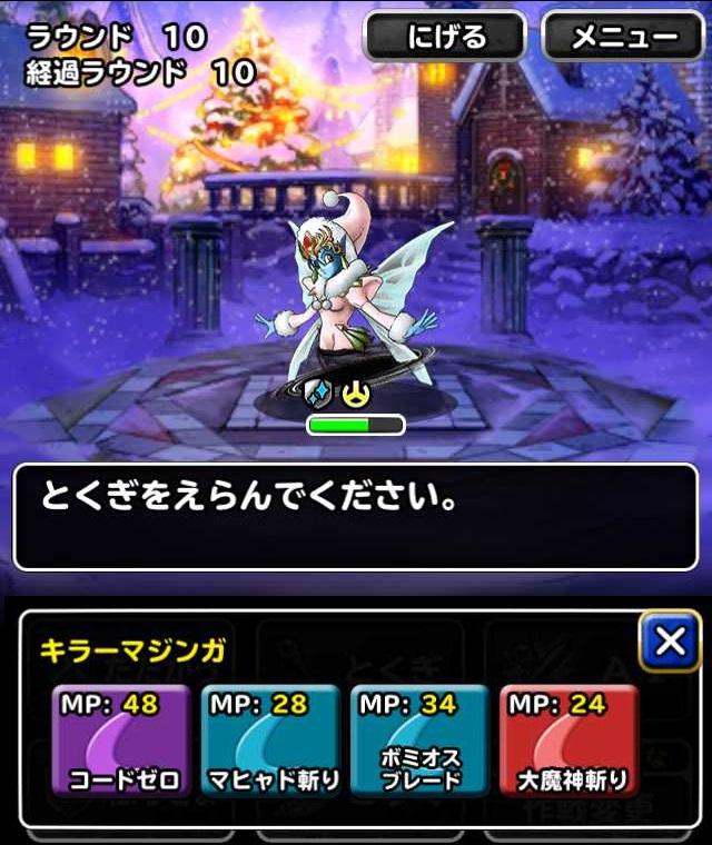 f:id:shohei_info:20161217093447j:plain