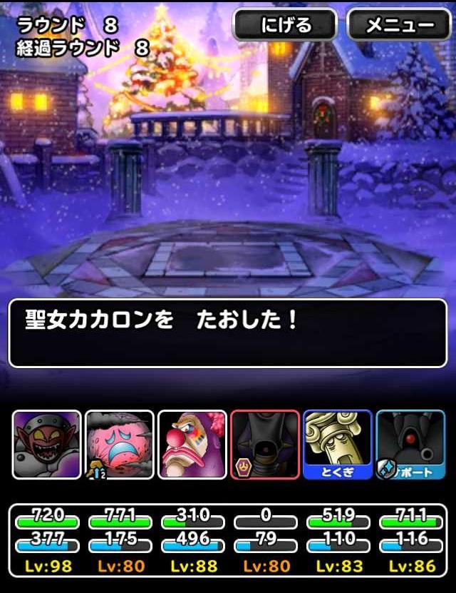 f:id:shohei_info:20161217093603j:plain