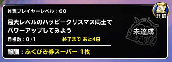 f:id:shohei_info:20161221172902j:plain