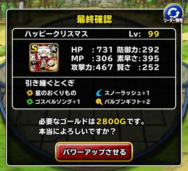 f:id:shohei_info:20161221182210j:plain
