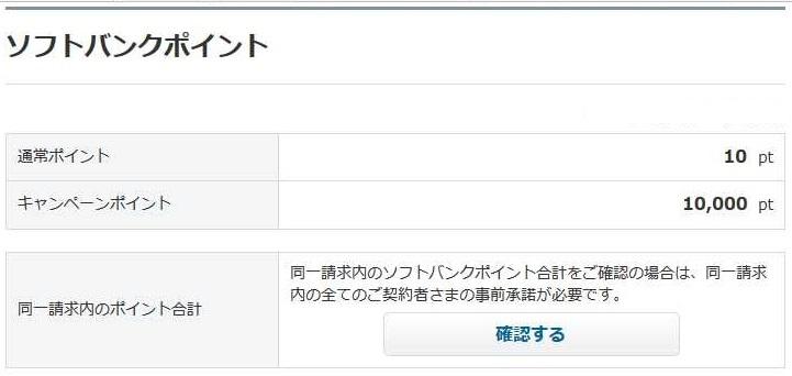 f:id:shohei_info:20161223091715j:plain