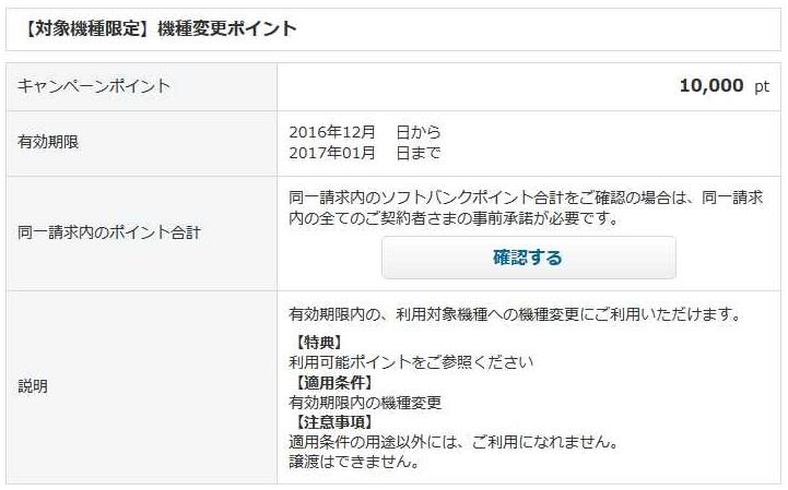 f:id:shohei_info:20161223091729j:plain