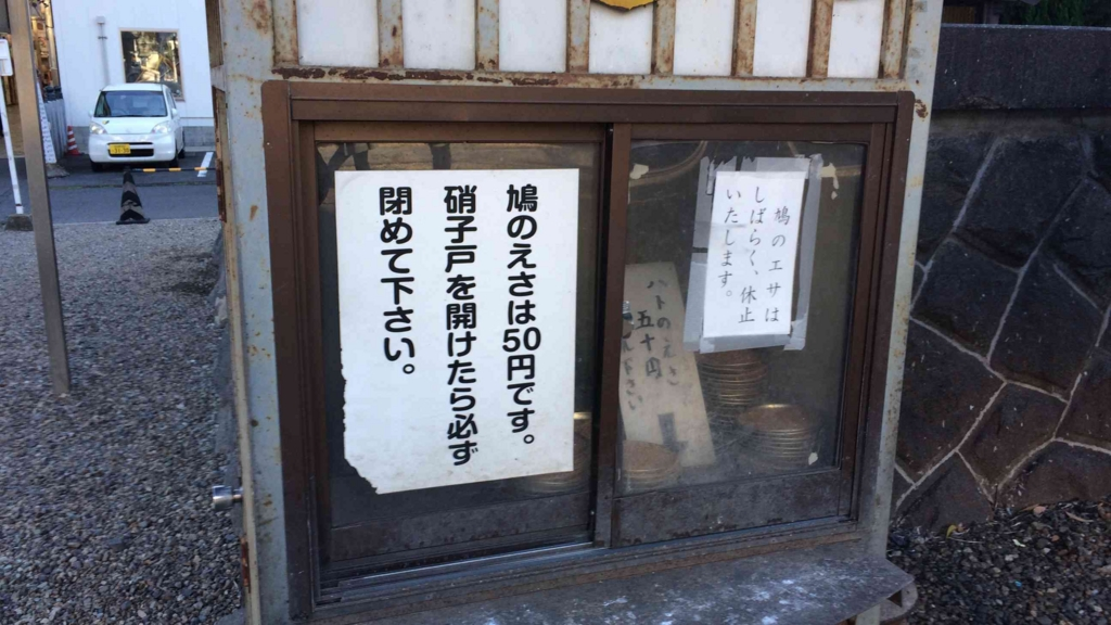 f:id:shohei_info:20161225093514j:plain
