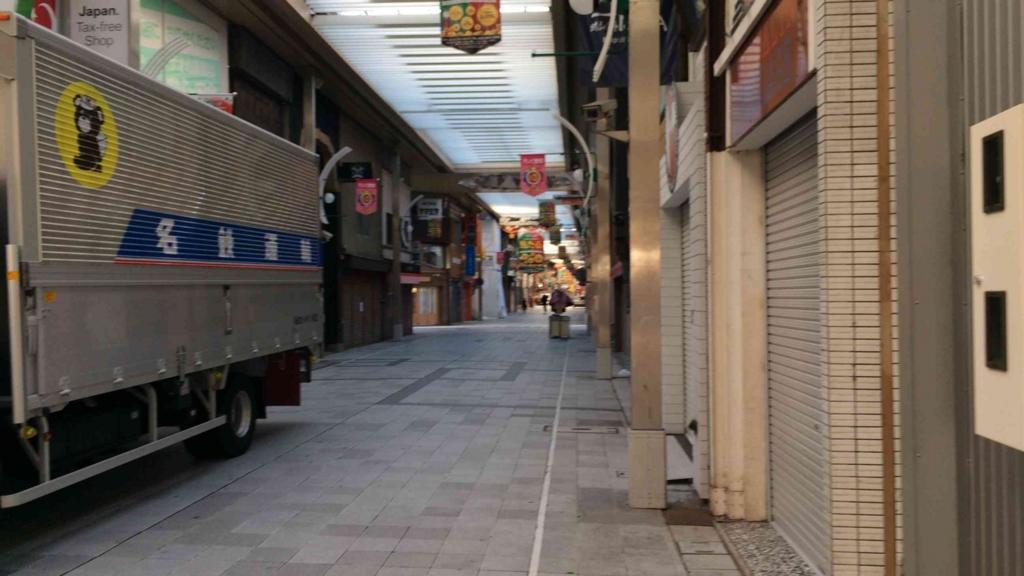 f:id:shohei_info:20161225102220j:plain