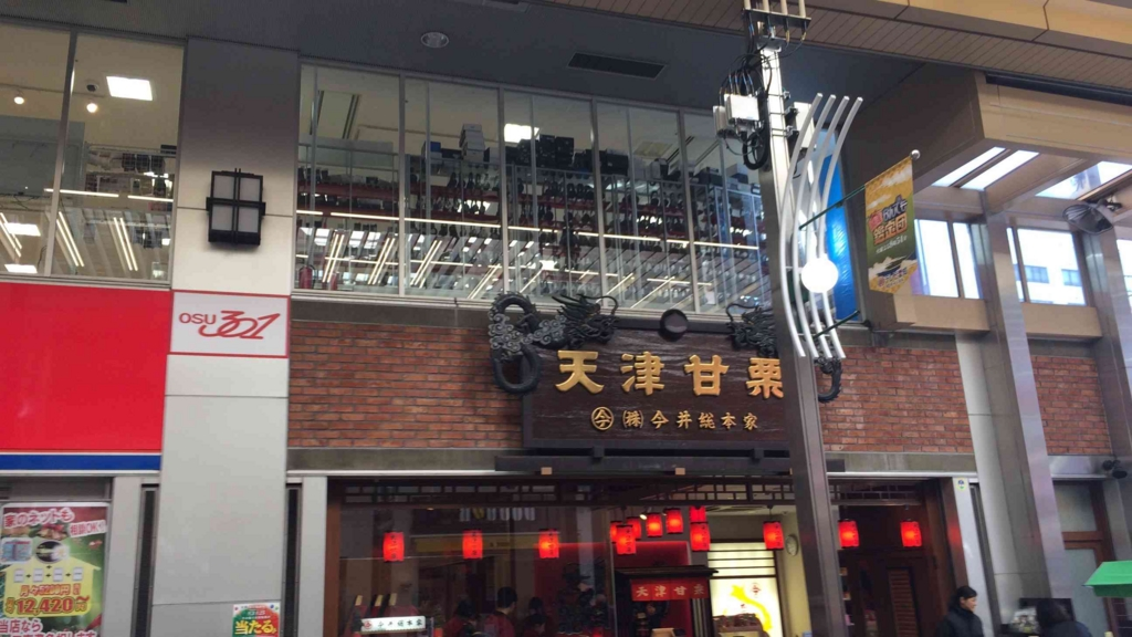 f:id:shohei_info:20161225104040j:plain