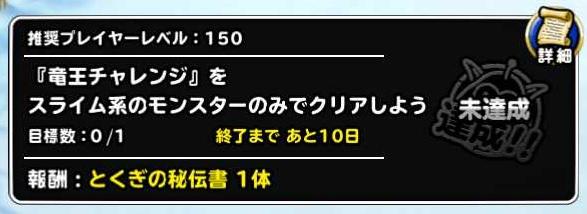 f:id:shohei_info:20161226090900j:plain