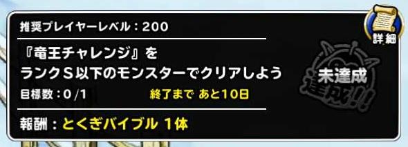 f:id:shohei_info:20161226090906j:plain