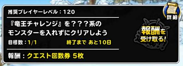 f:id:shohei_info:20161227102144j:plain