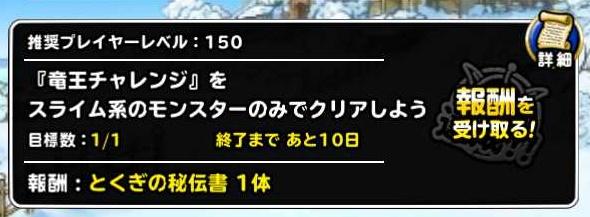 f:id:shohei_info:20161227110058j:plain