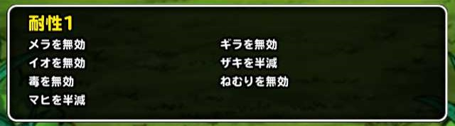 f:id:shohei_info:20161228094637j:plain