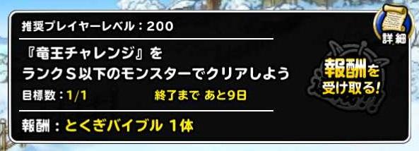f:id:shohei_info:20161228101429j:plain