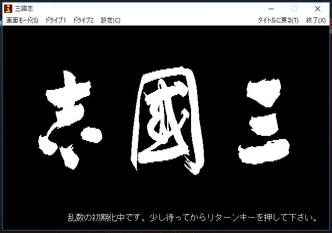 f:id:shohei_info:20161228163430p:plain