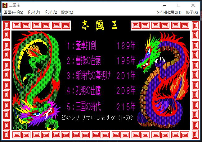 f:id:shohei_info:20161228165925p:plain