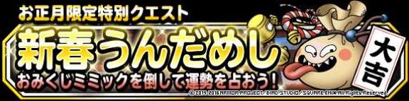 f:id:shohei_info:20170101105401j:plain