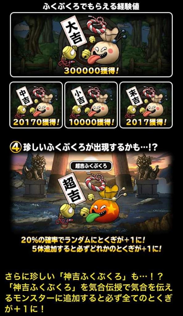 f:id:shohei_info:20170101112317j:plain