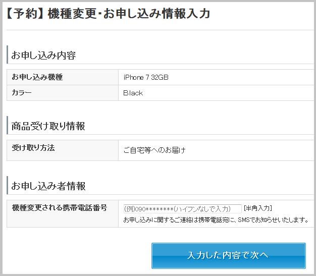 f:id:shohei_info:20170102100748p:plain