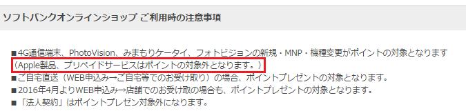 f:id:shohei_info:20170104151857p:plain