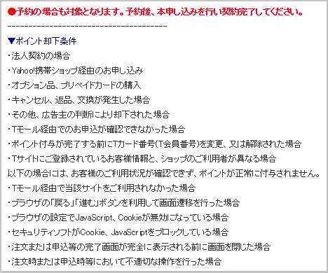 f:id:shohei_info:20170104152718p:plain