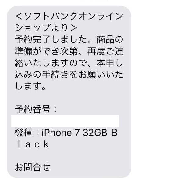 f:id:shohei_info:20170104193019j:plain