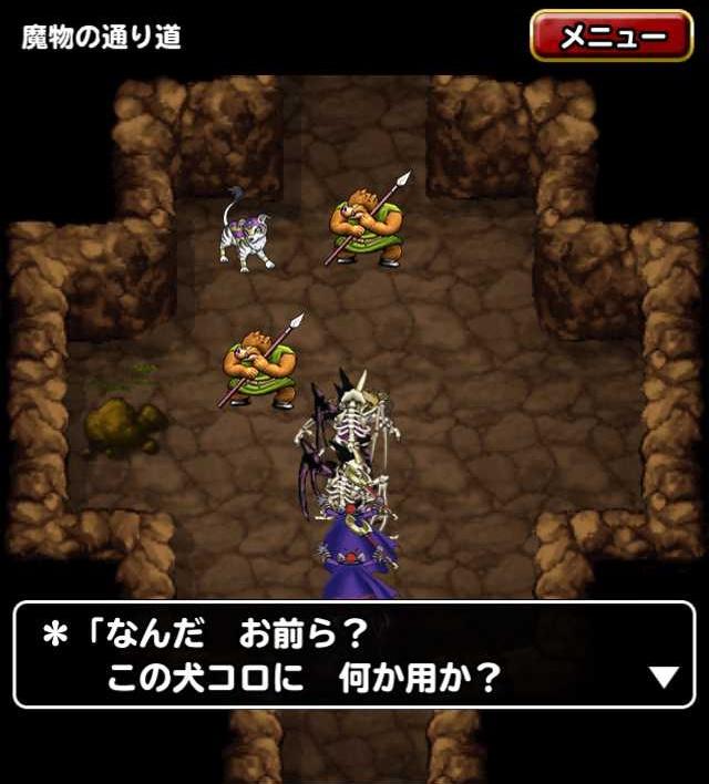 f:id:shohei_info:20170105190036j:plain